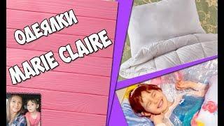 Обзор посылки! Одеялки Marie Claire Home!???? Открываем теплые одеяла Мэри Клэр!???? Теплое одеяло