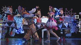 Новогодний мюзикл «В стране чудес» (30.12.2017)