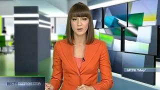 Вести Содружества от 19 августа 2012 года