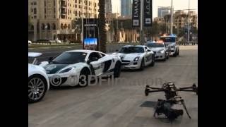 Dubai Luxury Police Cars