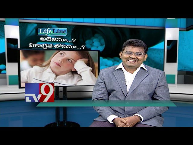 Autism, ASD & ADHD Treatment Using Homeopathy | Dr. A M Reddy Autism Center