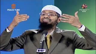 হিন্দু ও ইসলামের মধ্যে সাদৃশ্য, পাবলিক লেকচার, 06, জাকির নায়েক, Dr Zakir Naik, Peace TV Bangla