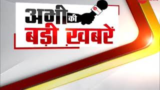 Watch top big news stories of the day