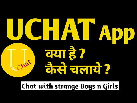 HOW TO USE UCHAT APP
