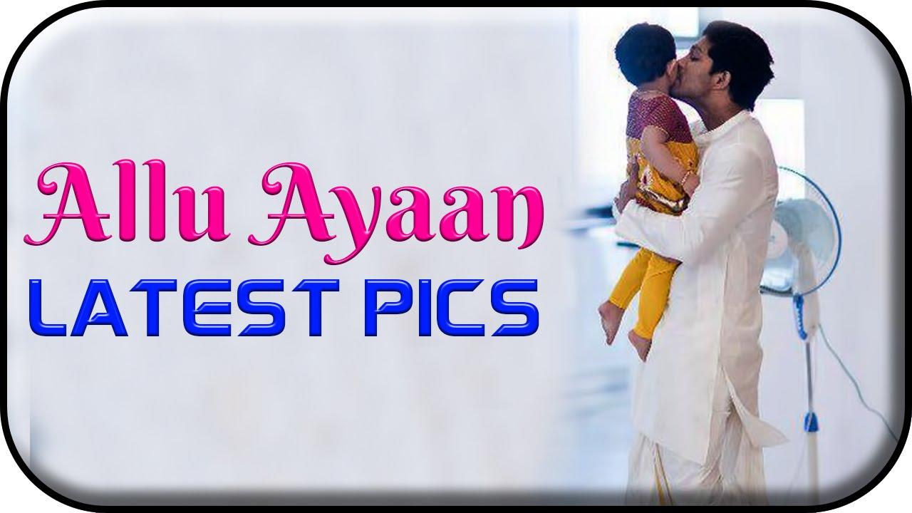 Allu Arjun Son Allu Ayaan Latest Pics | Most Beautiful Moments ...