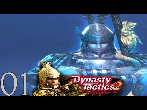 Dynasty Tactics 2 Lu Bu 01: Battle of Puyang: The Mighty Lu Bu Let's Play