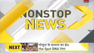DNA: Non Stop News, July 13, 2017