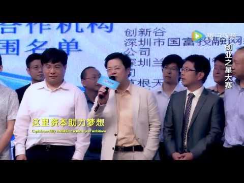 Nanshan district of Shenzhen invests 6 billion yuan to attract entrepreneurship talents