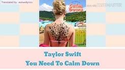 (Thaisub/ซับไทย) Taylor Swift - You Need To Calm Down แปลไทย