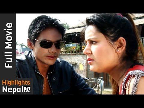 Kahile Haso Kahile Aashu - New Nepali Full...