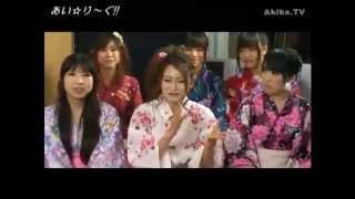 Akiba.TV発のアイドルを誕生させるべく、スタートしたアイドル育成バラ...