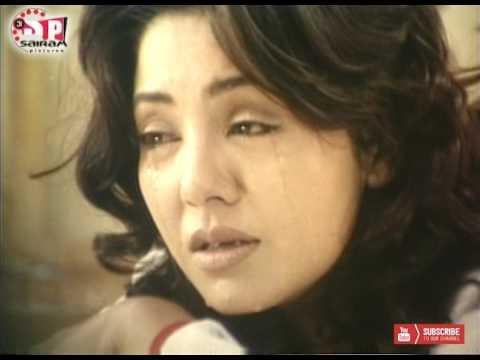 Yo Maya Ke Ho   Nepali Movie Dhukdhki Song :   Rajesh Hamal & Karishma Manandhar  