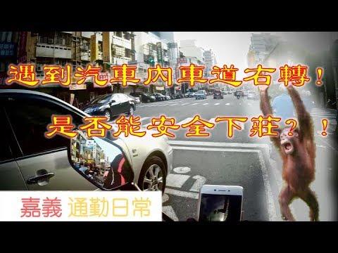 PM731_Rider 嘉義三寶日常 Vol.13
