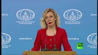 موسكو: يمكن اعتبار تقرير الخارجية الأمريكية حول