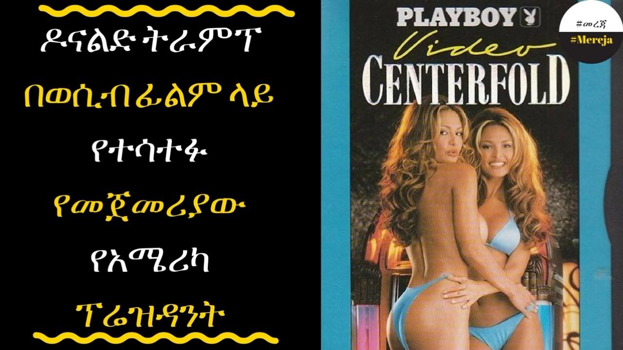 Порно видео из эыиории фото 614-795