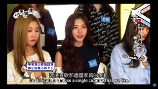 ENG SUB 180315 Dreamcatcher 드림캐쳐 Interview with MTV Idols of