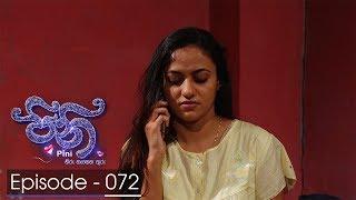 Pini | Episode 72 - (2017-11-29) | ITN Thumbnail