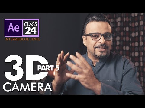 3D Camera in After Effects  - اردو / हिंदी