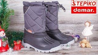 DEMAR Niko D 1310D - Детские и женские зимние сноубутсы, дутики. Видео обзор от STEPIKO