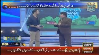 Very funny talk between Waseem Badami and Umar Sharif in Har Lamha Purjosh