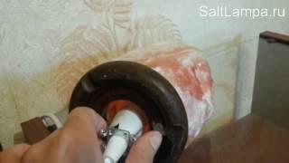 Как поменять лампочку в солевой лампе