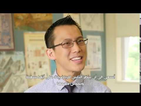 بي_بي_سي_ترندينغ: تعرف على أشهر معلم رياضيات على يوتيوب  - نشر قبل 30 دقيقة