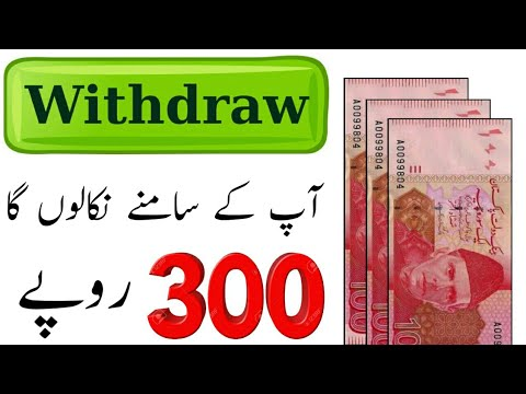 New Pakistan Online Earning 2020 Live Payment Proof || live Payment Proof 2020 || Pk Tube Urdu