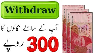 New Pakistan Online Earning 2020 Live Payment Proof    live Payment Proof 2020    Pk Tube Urdu