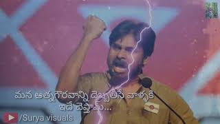 Pawan Kalyan janasena powerful dialogues Telugu WhatsApp status video Surya visuals