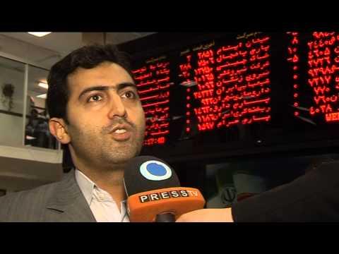 News Package:Tehran Stock Exchange, PRESS TV