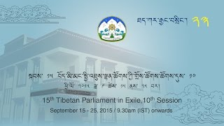 Day7Part1 -  Sept. 22, 2015: Live webcast of the 10th session of the 15th TPiE Proceeding