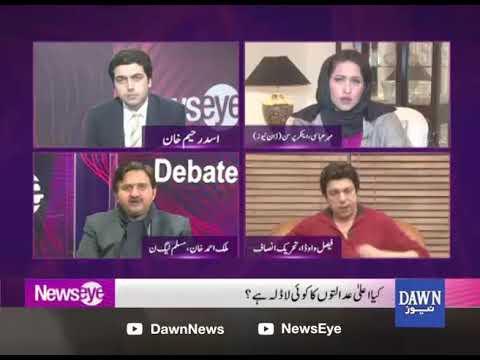 NewsEye - 26 December, 2017 - Dawn News