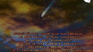 AUGURI - Cumized