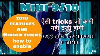 Miui9/10 new features and tricks 2018 | camera & groups videocall | hidden tricks | nil jadav