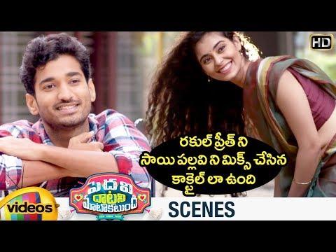 Pedavi Datani Matokatundhi 2018 Telugu...