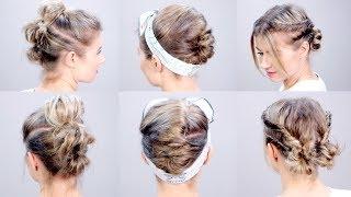 السوبر سهلة تسريحات الشعر القصير التعليمي | Milabu