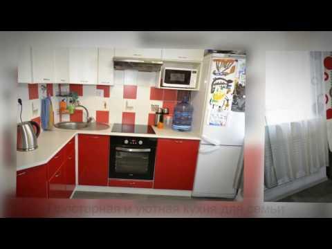 Купить квартиру в Кирове