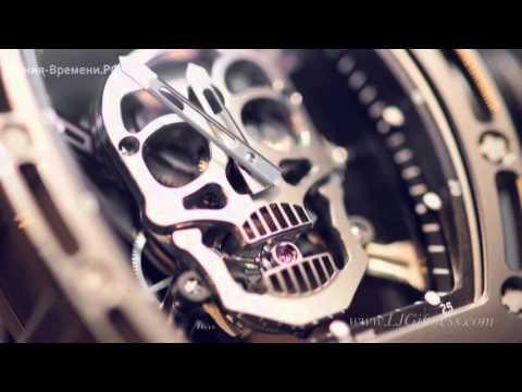 Мужские часы-скелетоны Richard Mille Skull черные и золотые