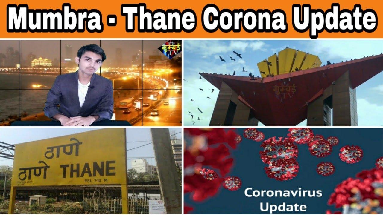 Mumbra Corona Update. Thane Kalwa Diva Corona Update. | MUMBAI TV