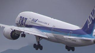 Boeing 787 Dreamliner Kumamoto Airport Takeoff 全日空熊本空港離陸