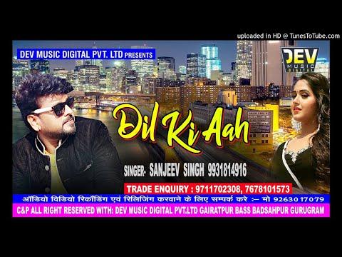 Dil ki aah /दिल की आह/Sanjeev singh /super hit sad song 2018/