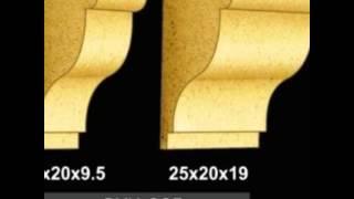 Декоративные элементы в Алматы(Декоративные элементы., 2015-03-20T15:00:22.000Z)