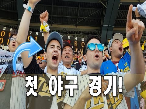Seoul Mafia's FIRST EVER Korean Baseball Game! [Michin Mafia]