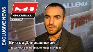 Виктор Данишевский: Без сомнений турнир в Колпино будет ежегодным | M-1 Challenge 51 FightSpirit