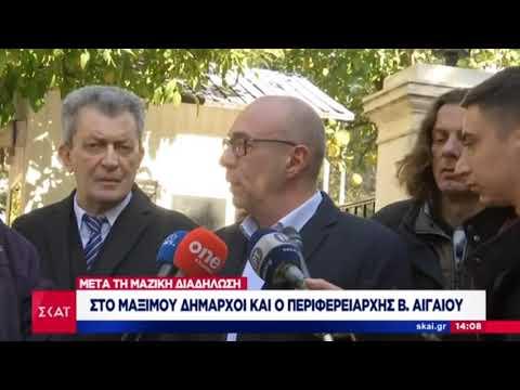 Newpost.gr Περιφερειάρχης Β. Αιγαίου και δήμαρχοι νησιών για τη συνάντηση με Μηταράκη