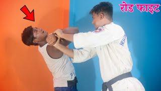 Road fight    Self defence training    Online karate tranning    Shahabuddin karate