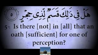 ayah 1 to ayah 15 surah al fajr repeated ten times