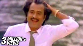 Malayala Karaioram  Video Song | Rajadhi Raja | Rajnikanth | Mano | Ilaiyaraja