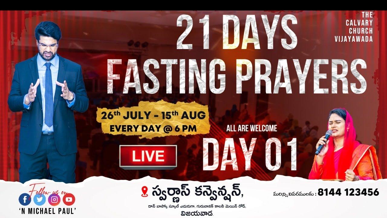 #LIVE DAY 01    21 Days Fasting Prayer    26th July 2021    N Michael Paul, Sami Symphony Paul