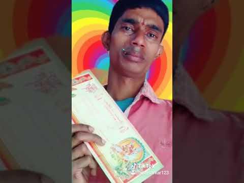 Teri Shadi Ka card dekh bahut Roya Hai😭🤱 please subscribe